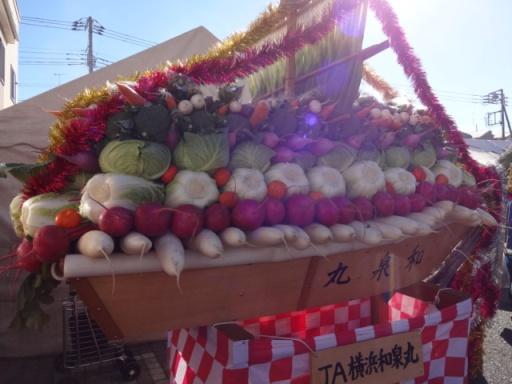 2018年JA横浜・和泉支店農業まつり01