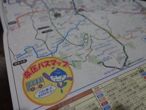 泉区バスマップ(平成30年度)