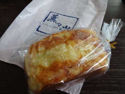 薫々堂パン
