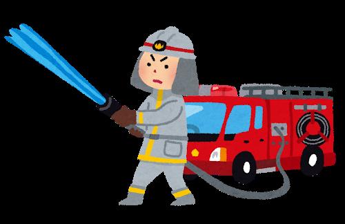 消防イラスト