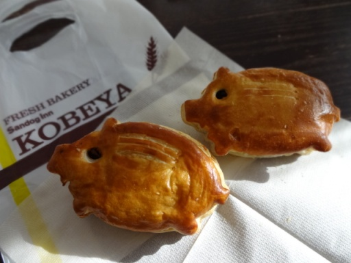 神戸屋うり坊チョコパイ20190101