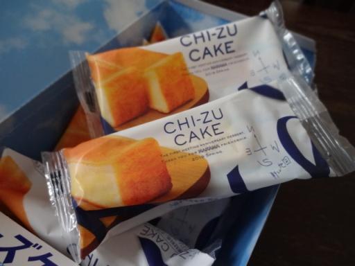 新しい地図チーズケーキ