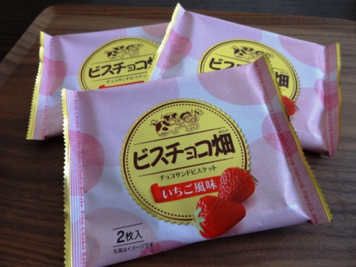 ビスチョコ畑いちご風味