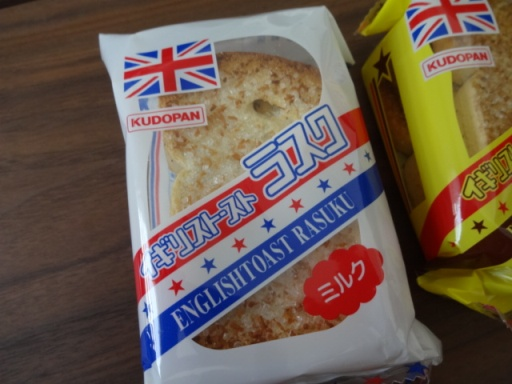 イギリストーストラスク