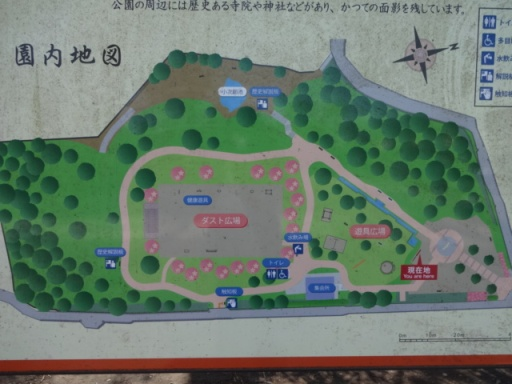 泉中央公園