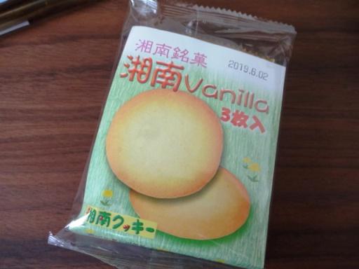 湘南クッキー