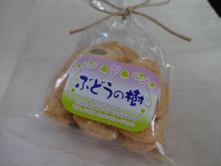 ぶどうの樹クッキー