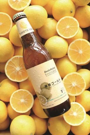 湘南ゴールドビール