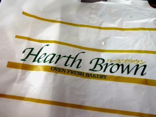 ハースブラウン