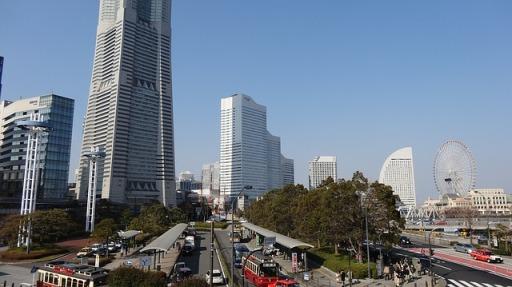 横浜イメージ画像