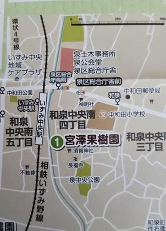 宮澤果樹園の場所