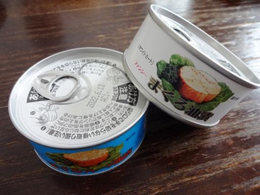 ハマッコツナ缶