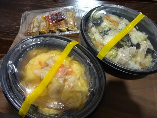 れんげ食堂