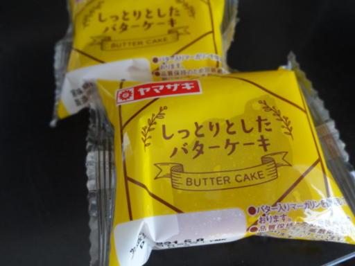 ダイソーお菓子