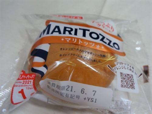 マリトッツォ