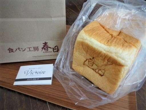 食パン春日